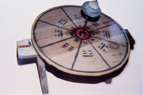 "Huang Yong Ping, &lt;span class=""wac_title""&gt;Wheel&lt;/span&gt;"