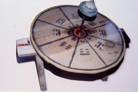 """Huang Yong Ping, <span class=""""wac_title"""">Wheel</span>"""