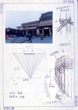Huang Yong Ping Drawing Huang Yong Ping  span